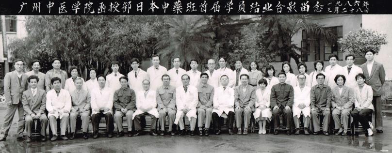 中国時代の写真